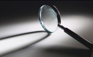 云南省昆明市政协副厅级干部罗建宾接受审查调查