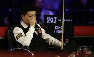 遭爆冷后无缘参加两项锦标赛,丁俊晖跌入职业生涯最低谷
