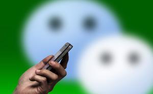微信平台回应账号被公开买卖:对违规的进行梯度封禁处理