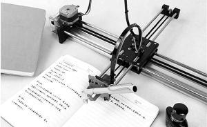 """""""写字机器人""""悄然流行:家长吐槽,教育界担忧"""