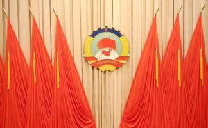 新任山东省政协秘书长亮相:刘永巨接棒王艺华
