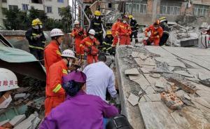 福州自建民房倒塌致3死14伤,两房东涉危害公共安全被刑拘