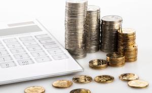财政税务两部门通知:2022年起年终奖并入综合所得缴个税