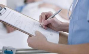 """""""网约护士""""试点关键在于安全:5年以上临床护理工作经验"""