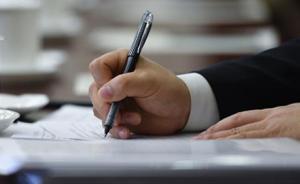 今年将研究制定派驻机构工作规则和考核办法