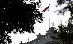 联邦明察局|2020年,谁将打破美国最后一块玻璃天花板?