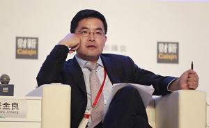 邮储银行提名邮政集团总经理张金良为该行非执行董事候选人