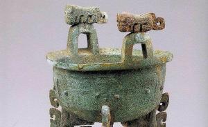 """这些青铜器否定了""""商文化不过长江?#20445;撞?#23637;?#24052;?#37089;吉安"""""""
