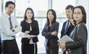 """日本的女性歧视与""""必要之恶"""""""