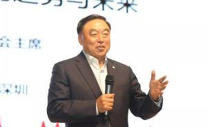 马蔚华:?#26102;?#24212;是向善的,影响力投资契合中国经济发展新理念