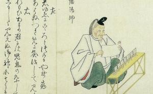 """拨开历史的重重虚影:阴阳师安倍晴明背后的""""晴明们"""""""