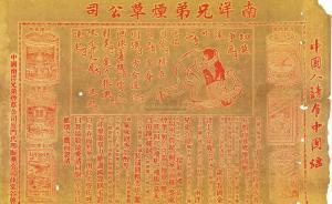 """云?#25552;?#36215;之前,河南许昌曾是中国的?#25226;?#21494;王国"""""""