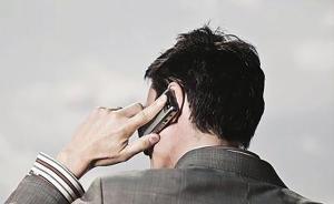 """市民手机号上了热播剧后被""""打爆"""",起诉后获赔3.5万元"""