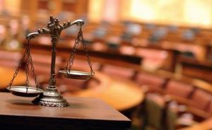 人民日报:司法改革,滚石上山再发力