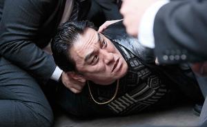 曾出演《昭和64年》的日本艺人皮埃尔泷因吸毒被捕