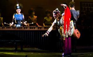 京剧联姻打击乐,击乐剧场《木兰》是怎?#21019;?#26032;的