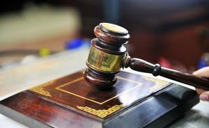 青岛中院一年判决危害食药安全109人,夫妻亲属犯罪占三成