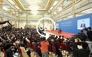 360°全景|全國人大在京閉幕,李克強總理答中外記者問