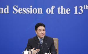 最高法专委刘贵祥?#21512;?#19968;步健全长效机制 ,继续加大执行力度