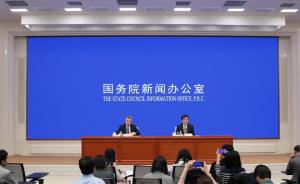 政府工作报告起草组谈首次将就业优先提到宏观政策层面
