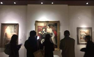 """""""先驱之路""""在沪聚焦留学法国艺术现象,与央美呈现有不同"""