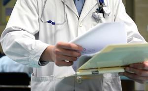 丁香人才发布调研报告,每10名医生中有2名想立刻跳槽