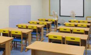 北京查处校外培训机构:93家中52家违规、多区超前教学