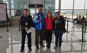 中国警方向斐济警方遣返一名犯罪嫌疑人,其涉嫌杀人潜逃