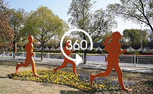 360°全景|綠溢上海:上海建成首條環社區核心區域綠道