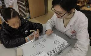 暖闻 女实习医生画漫画和病人交流,化解认知障碍和沟通困难
