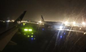 受强阵风影响,昨晚多趟飞韩国济州航班被?#28909;?#28040;或返航