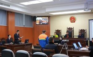 抢拉方向盘、砸打公交车司机,四川渠县男子获刑三年半