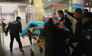 """江苏响水""""3·21""""爆炸事故:超130名伤员已实施手术"""