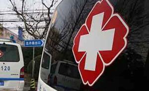 湖南常长高速发生一起客车突然起火事故,已有30人获救送医