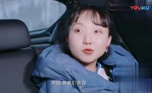 """辣目洋子:接受""""快消"""",生产""""快消"""""""