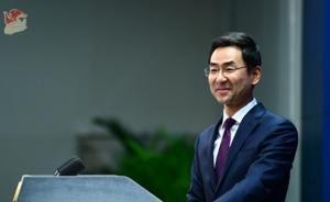外交部:将密切关注日本政府5G网络频谱的分配结果