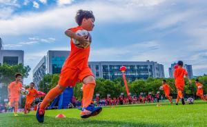 """教育部全国试点""""足球特色幼儿园"""",每省推荐50到200个"""