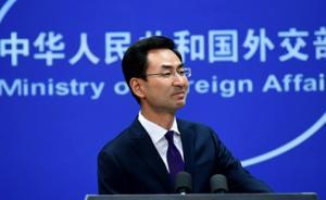 """外交部谈中国扩大开放系列举措:将带来更多""""中国红利"""""""
