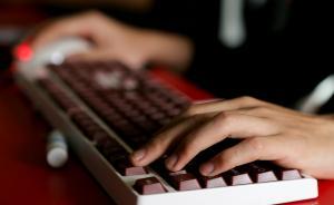 人民日报海外版:网络语言可以更有内涵