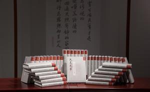大夏光華:新中國第一所師范大學華東師大首發校史叢刊