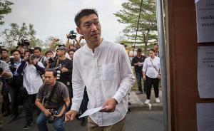 """泰國政治新星被控煽動罪,反軍政府""""民主陣線""""或遭重挫"""