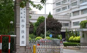 """6家國家重點實驗室被""""黃牌""""警告,2家來自重慶大學"""