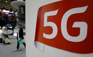 韓國5G手機網絡:套餐昂貴,覆蓋程度有限