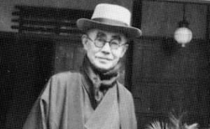 王前评?#35835;?#30000;国男文集》︱悲天悯人的日本民俗学开山师祖