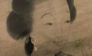 水繪仙侶:詩人柏樺重寫冒辟疆與董小宛的愛情故事