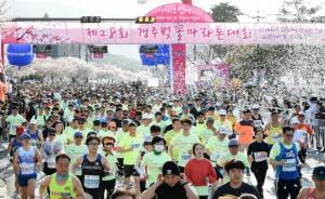 27歲中國在韓留學生馬拉松猝死,慶州市長發文致哀