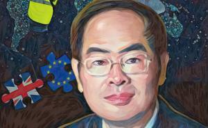 李宏图谈全球化、逆全球化与不平等问题