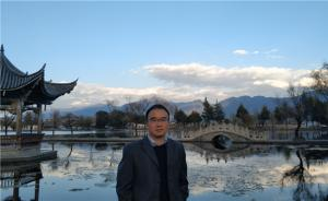講座︱姚勝:朝廷政爭對明朝土魯番政策的影響