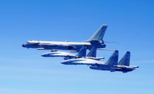 东部战区回应海空兵力绕台岛巡航:有利于维护台海和平稳定