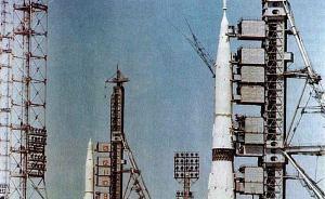宏亮瞻局 N-1火箭首射50周年:苏联如何输掉登月竞赛③
